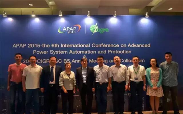 第六届现代电力系统自动化和保护国际会议(APAP2015)现场图片