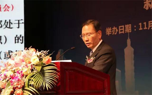 2015年健峰国际CEO论坛现场图片