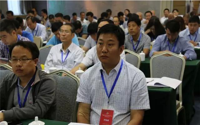 中国耐火材料行业协会第七次会员代表大会现场图片