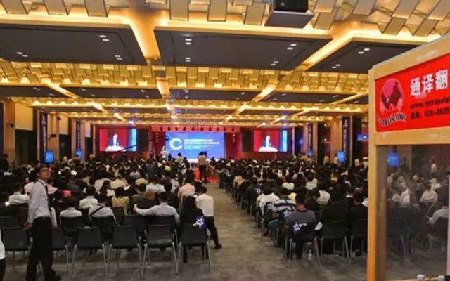 2015通威科技大会暨农牧企业高峰论坛现场图片