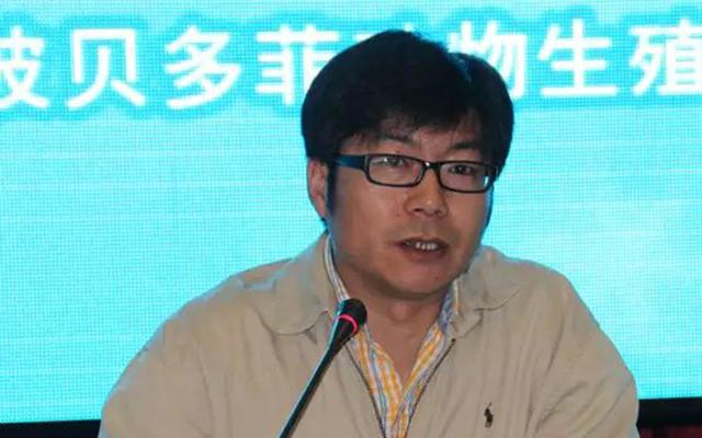 第三届中国奶牛繁殖(哈尔滨)论坛现场图片