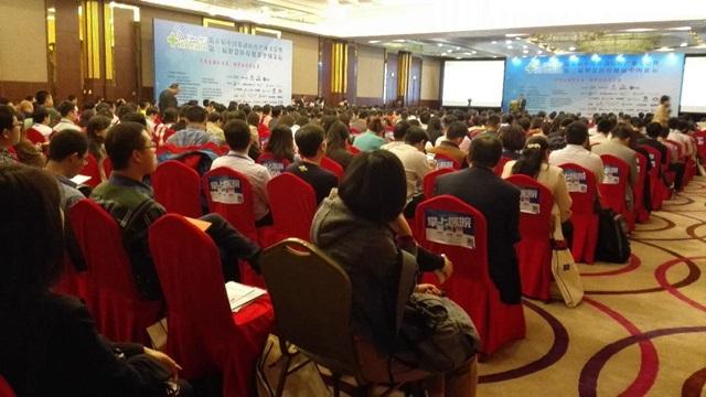 第六届移动医疗产业大会暨第四届智慧医疗健康峰会现场图片