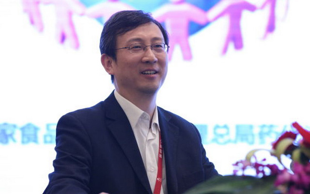 第二十八届中国医药产业发展高峰论坛现场图片