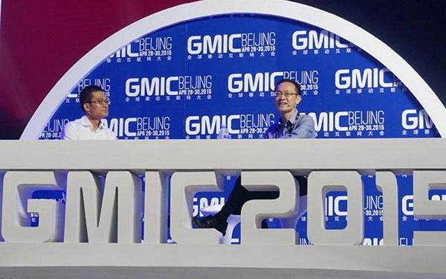 2015全球移动互联网大会(GMIC 2015)现场图片