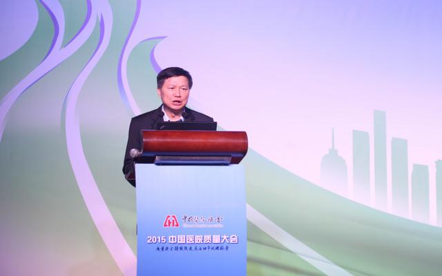 2015中国医院质量大会现场图片