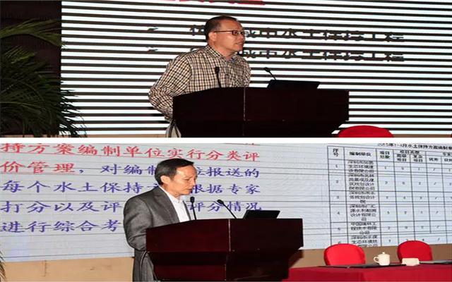中国水土保持学会城市水土保持生态建设专业委员会第三次会议现场图片