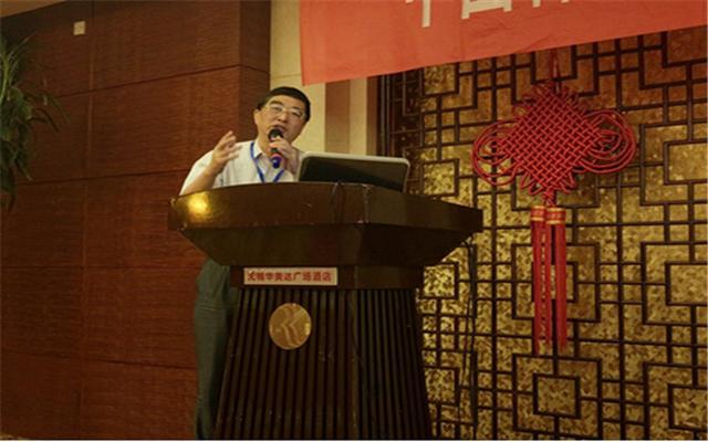 中国稀土行业协会催化材料分会2015年会现场图片