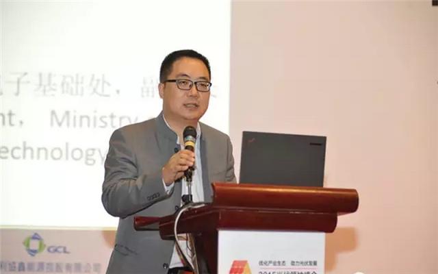 2017光伏领袖峰会-扬州专场现场图片