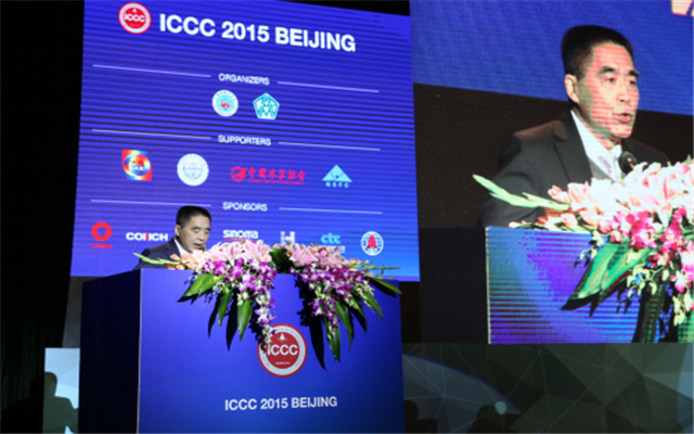 2015第十四届国际水泥化学大会 (ICCC 2015) 现场图片