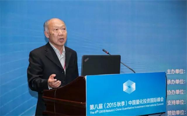 2015秋季(第八届)中国量化投资国际峰会现场图片
