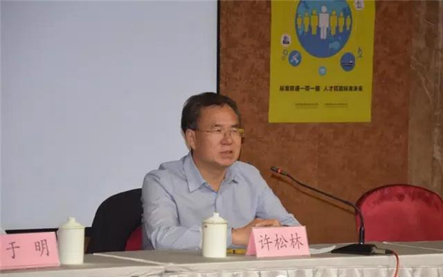 2015年第二期电力标准编写会议现场图片