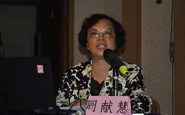 2015中国磷复肥工业协会六届四次理事会暨第二十二届全国磷复肥行业年会现场图片