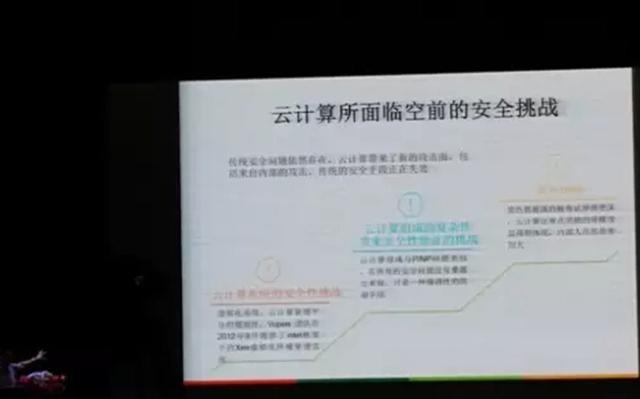 第三届中国(杭州)移动互联网大会现场图片