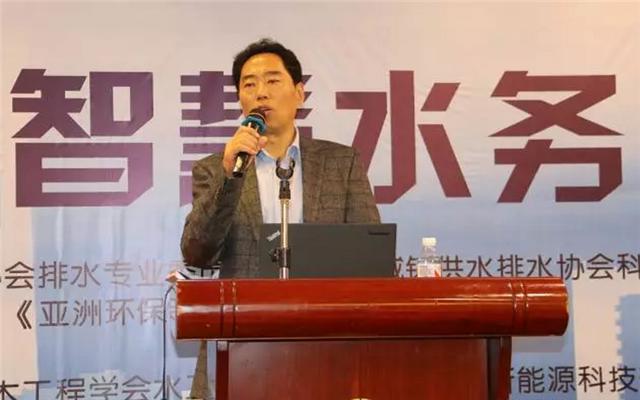 首届中国城市智慧水务高峰论坛现场图片