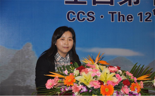 中国化学会全国第十二届有机合成化学学术研讨会现场图片