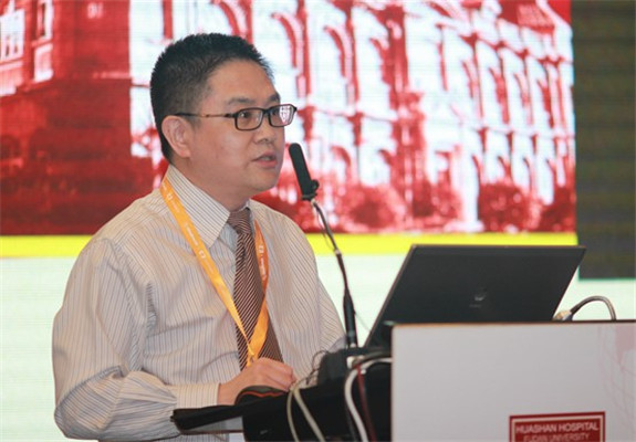 首届华山外科国际论坛现场图片