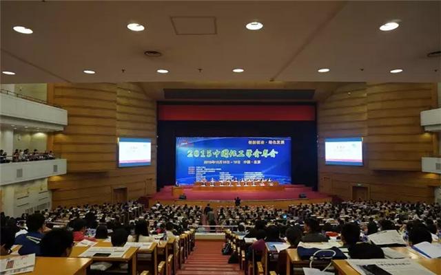 2015中国化工学会年会现场图片