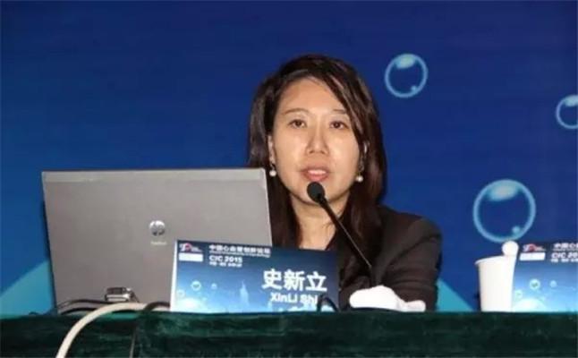 中国心血管创新论坛(CIC 2015)现场图片