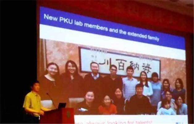 2015精准医疗与基因测序大会现场图片