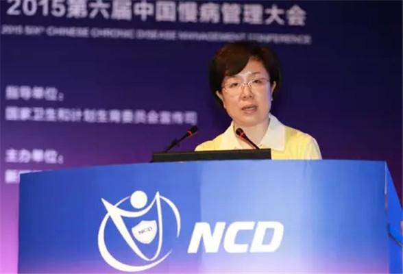 第六届中国慢病管理大会现场图片
