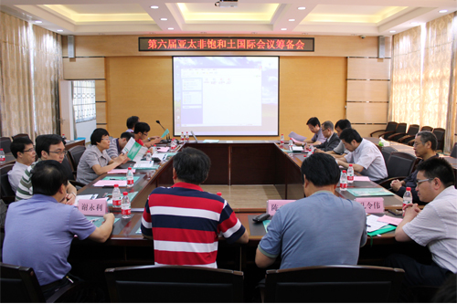 2015第六届亚太地区非饱和土学术会议现场图片