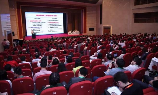 2015第17届上海国际生物技术与医药研讨会现场图片