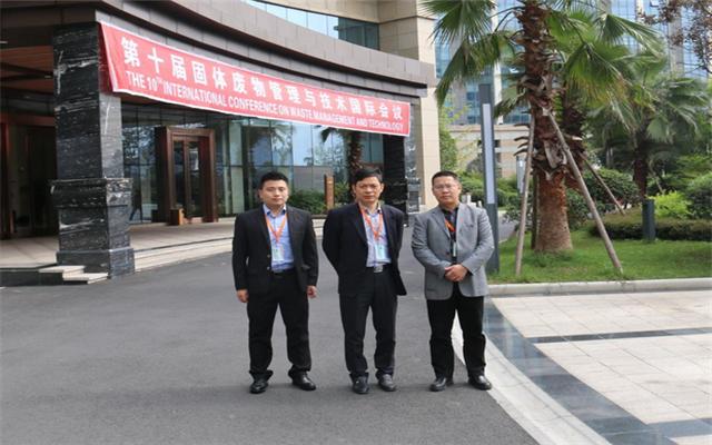 2015第十届固体废物管理与技术国际会议(ICWMT2015)现场图片