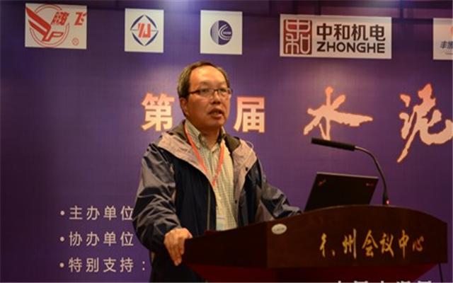 第四届水泥工业环保节能技术高峰论坛现场图片