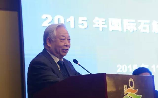 2015年国际石斛产业(董北)高峰论坛现场图片