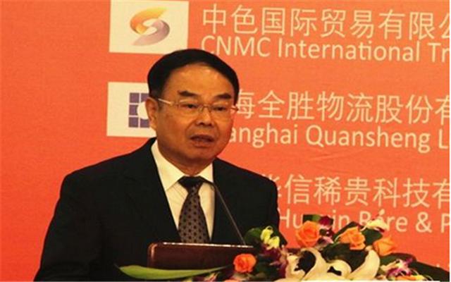 第十八届中国国际铅锌年会现场图片