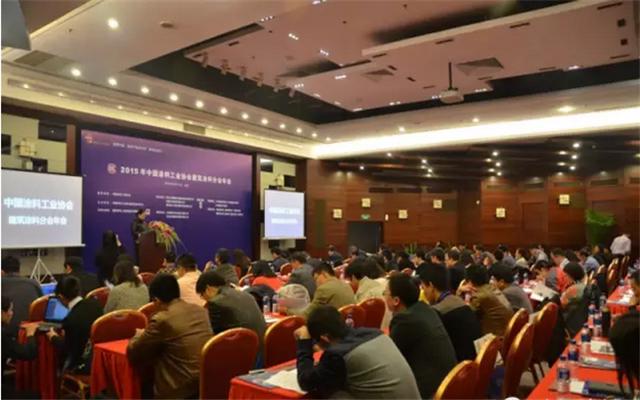 2015年中国涂料工业协会建筑涂料分会年会现场图片