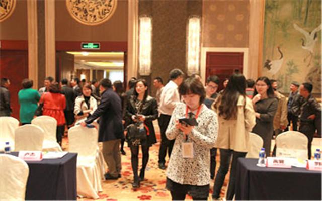 2016年中国沥青行业年会现场图片
