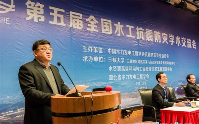 第五届全国水工抗震防灾学术交流会现场图片
