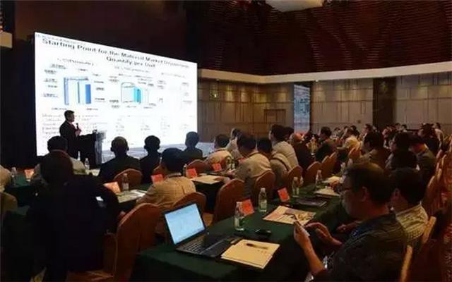 第二届新型电池电解质/隔膜材料技术国际论坛现场图片