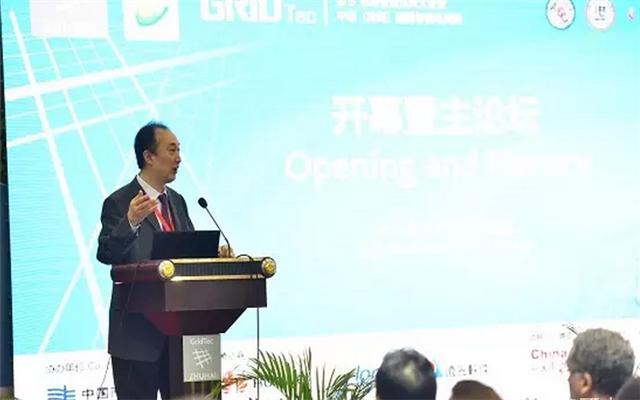 2015中国(珠海)智能电网大会暨中国(珠海)国际智能电网展览会现场图片
