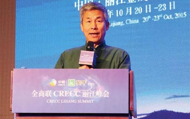 CRECC丽江峰会暨酒店投资商分会换届大会现场图片