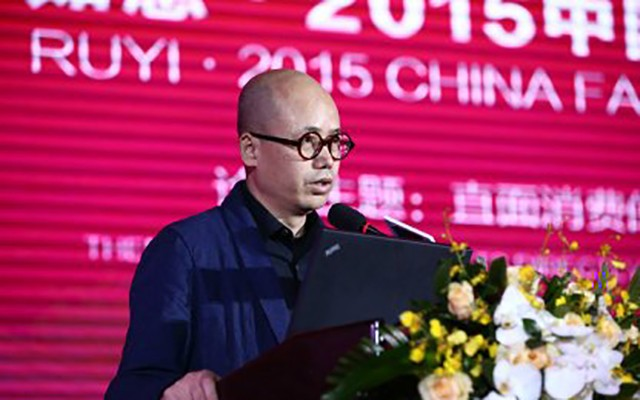 2016中国服装论坛现场图片