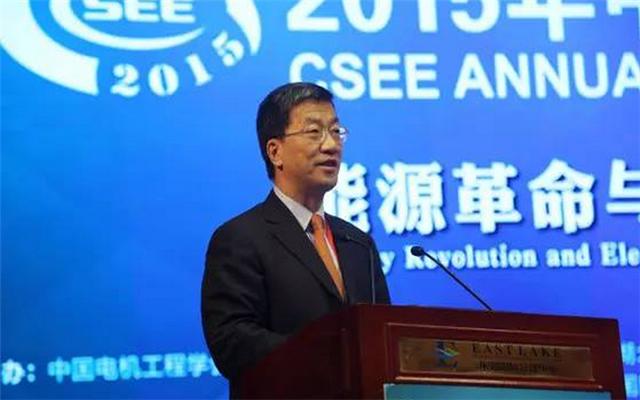 2015年中国电机工程学会年会现场图片
