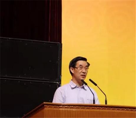 第三届岐黄论坛——中医传承与创新论坛现场图片