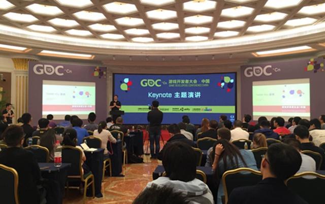 2015游戏开发者大会・中国(GDC China 2015)现场图片