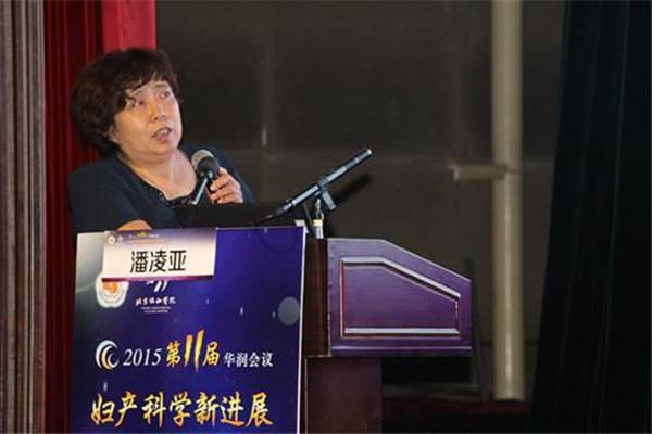第十一届妇产科学新进展学术大会现场图片