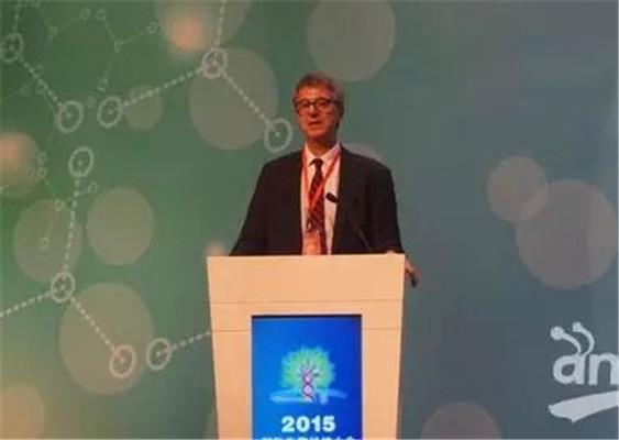 2015国际生物经济大会现场图片