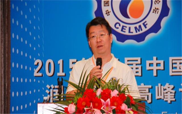 第四届中国企业润滑管理高峰论坛现场图片