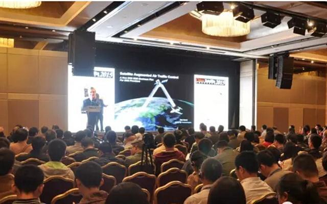 2015中国卫星应用大会现场图片