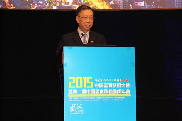 2016中国器官移植大会暨第三届中国器官移植医师年会现场图片