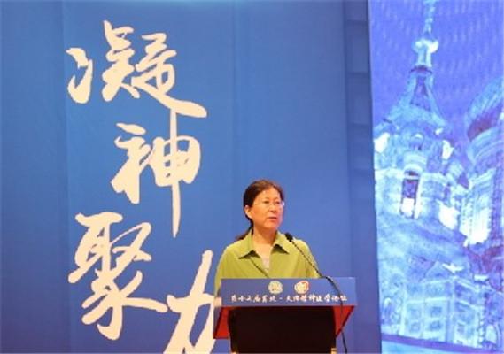 2015第十七届东北·天津精神医学论坛现场图片