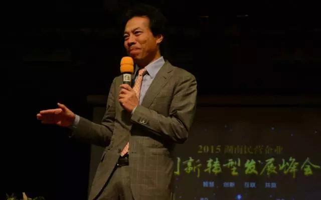 2015湖南长沙民营企业创新转型发展峰会现场图片