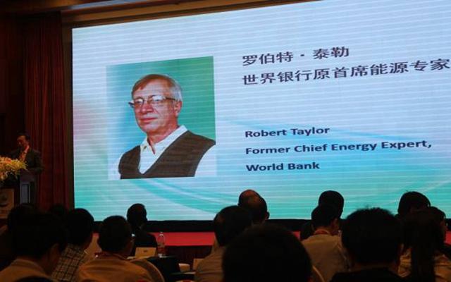 2016中国能源互联网大会暨智慧能源产业博览会现场图片