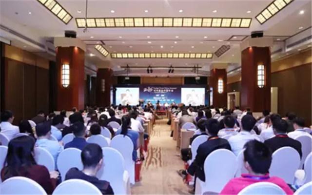 2017第三届对冲基金中国年会现场图片