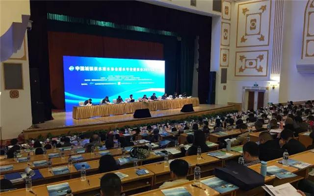 中国城镇供水排水协会排水专业委员会2015年年会现场图片